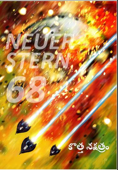 NEUER STERN 68